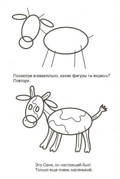 Просто учимся рисовать.