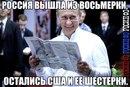 Дмитрий Наумовский фото #18
