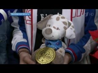 В Москве встретили российских гимнасток, которые привезли на родину семь золотых медалей