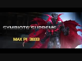 Новый герой Верховный Симбиот в игре MARVEL: Битва чемпионов!