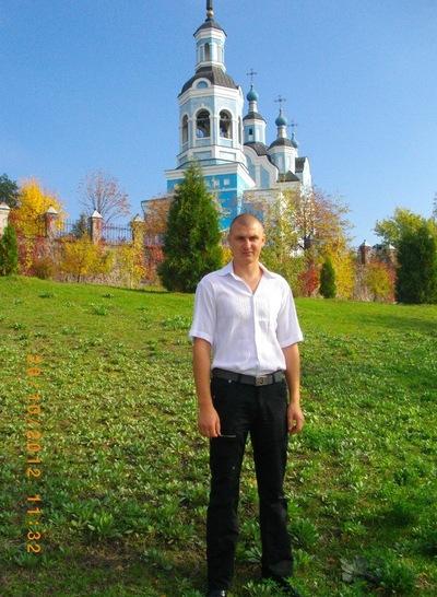 Александр Талаш, 3 ноября , Кременчуг, id158805106