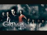 Сериал Гримм 5 сезон с 16 по 22  серию