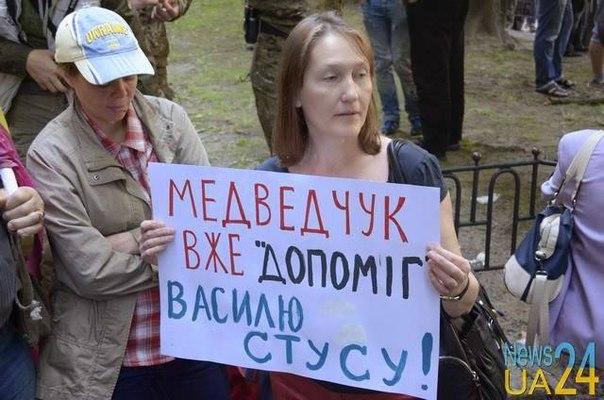 Обнародование списка задержанных в Украине россиян поможет обмену заключенными, – адвокат Новиков - Цензор.НЕТ 9172