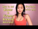 How to Get BIGGER FIRMER Breasts Naturally - Effective Home Exercises