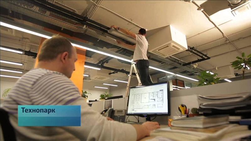 «Световые технологии» светлый бизнес