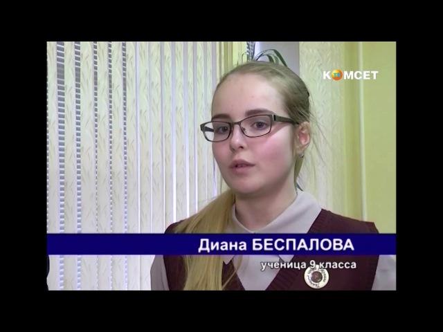 Открытие Новиковских чтений