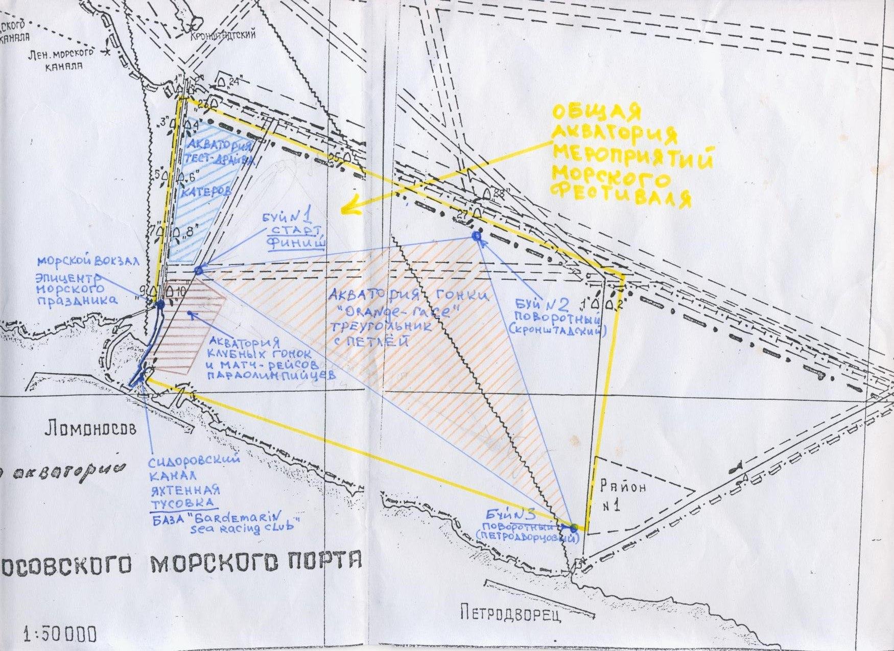 Балтийский-калище схема