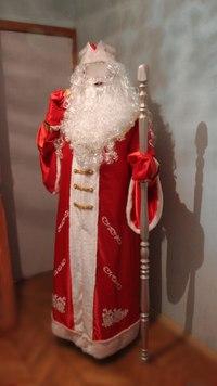 Русский народный костюм женский Самара