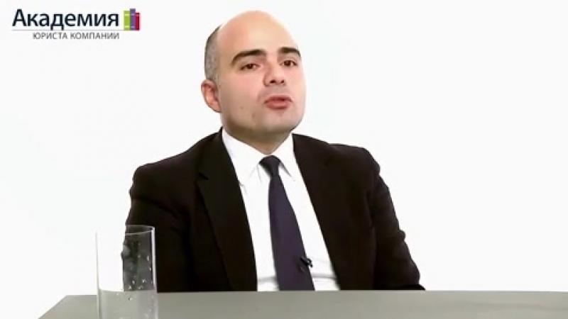 Свобода договора (28.10.2014)