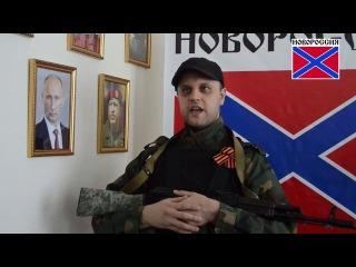 Павел Губарев - Каждый мужчина должен взять в руки оружие