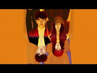 Robin Schulz - Summer of Love (U2 Remix)