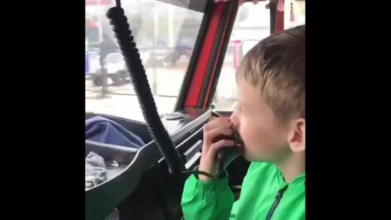 Младший помощник отца