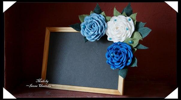 Украшение цветы из гофрированной бумаги