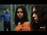 Оранжевый хит сезона (6 сезон) Русский трейлер (Субтитры, 2018)