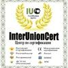 Сертификация. Центр сертификации.