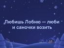 Дмитрий Поляченко фото #9