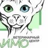 ЛИМО Ветеринарные услуги  Севастополь
