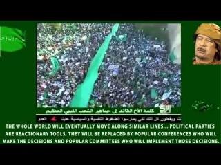 Muammar Gaddafi's legendary freedom speech in Tripoli, Libya, 1st July 2011, Engl. subtitle