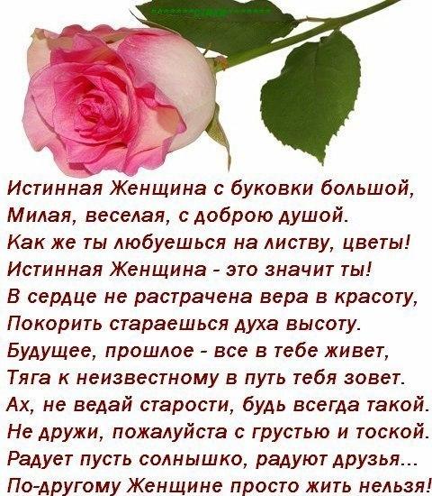 Красивое поздравление пожилой женщине