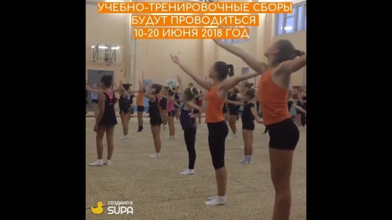 Учебно-тренировочные сборы в Воронеже с лучшими тренерами Росии!