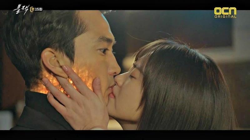 Дорама Блэк / Детектив Блэк / Тьма (Black) OST MV - Nam Taeyhun Take Me Out