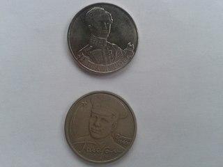 Монеты в рыбинске марки украины в россии купить