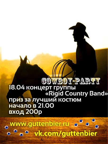 18.04 COWBOY PARTY