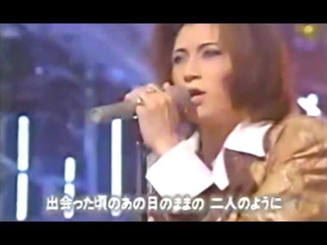 MALICE MIZER au revoir LIVE on TV Nikkan Hitto lyrics HD 1080p
