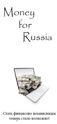 Money Russia, 17 февраля 1999, Венев, id227382669