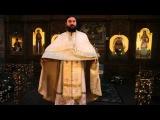 Прот. Андрей Ткачев. Притча о милосердном самарянине 24.11.13.