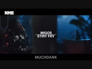 Proof that The Migos Have Lost their Minds