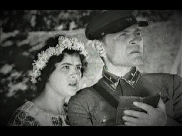 Дочь Родины 1937 / The Daughter of Motherland