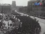 «Большой вальс» или «Парад побеждённых». 17 июля 1944 Москва.