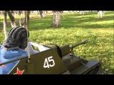 обзор танка су 76