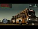 MTA Province ЛиАЗ 5256 00 Аренда автобуса Автобусы провинции