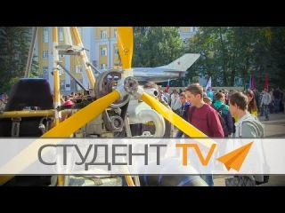 Новости УГАТУ: Фестиваль науки. Площадь (12.09.2014)