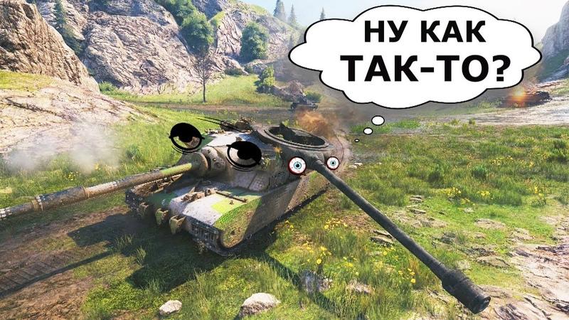 ПРИКОЛЬНЫЕ моменты из World of Tanks ЗАГАДОЧНАЯ БАШНЯ 62