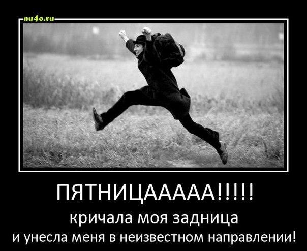 http://cs315431.vk.me/v315431098/3649/2u34bsjFVLw.jpg