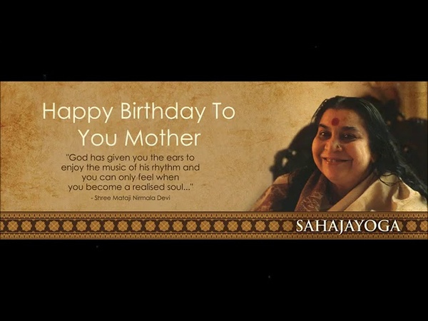 Happy birthday shree mataji(maa ka janam din aaya) sunder Bhajan