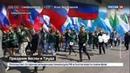 Новости на Россия 24 • Володин: важно сообща работать над обеспечением достойных условий труда
