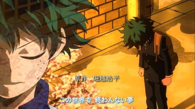 [MAD] Boku no Hero Academia 僕のヒーローアカデミア Opening「Believe in Myself」