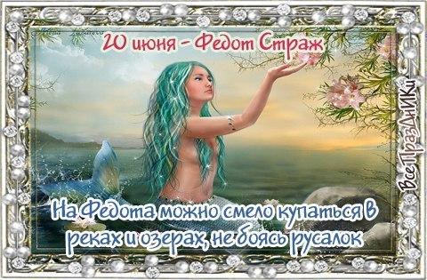 https://pp.userapi.com/c7003/v7003742/33dfa/cmhEIn4OrrM.jpg