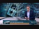 BSI - Präsident Arne SchönDoof und die Bundes-IT-(Un)Sicherheit