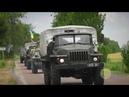 Генический район встречает 34 батальон ВСУ