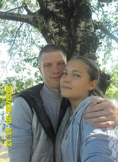 Любовь Азова, 14 марта , Ухта, id177494370