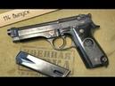 Beretta 92S | Обзор ММГ оригинального пистолета