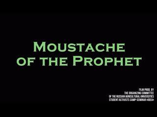 """Moustache of the prophet (teaser """"идея"""" - 2019)"""