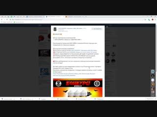 VAPE КАМОРКА. Самозамес ( вейп ) Ярославль. - Google Chrome 02.11.2018