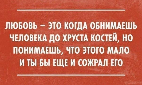 https://cs7050.vk.me/c7004/v7004461/10dc9/YfgSyuDWzc0.jpg