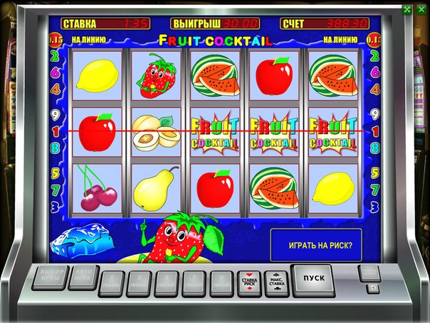 игровие автомати клубнічка бесплатно